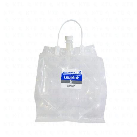 Túi nước Enagic 5L_ Enagic travel water bag 5L