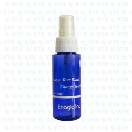 Bình xịt xanh đựng nước pH 2,5 hoặc beauty 6.0_ Blue spray